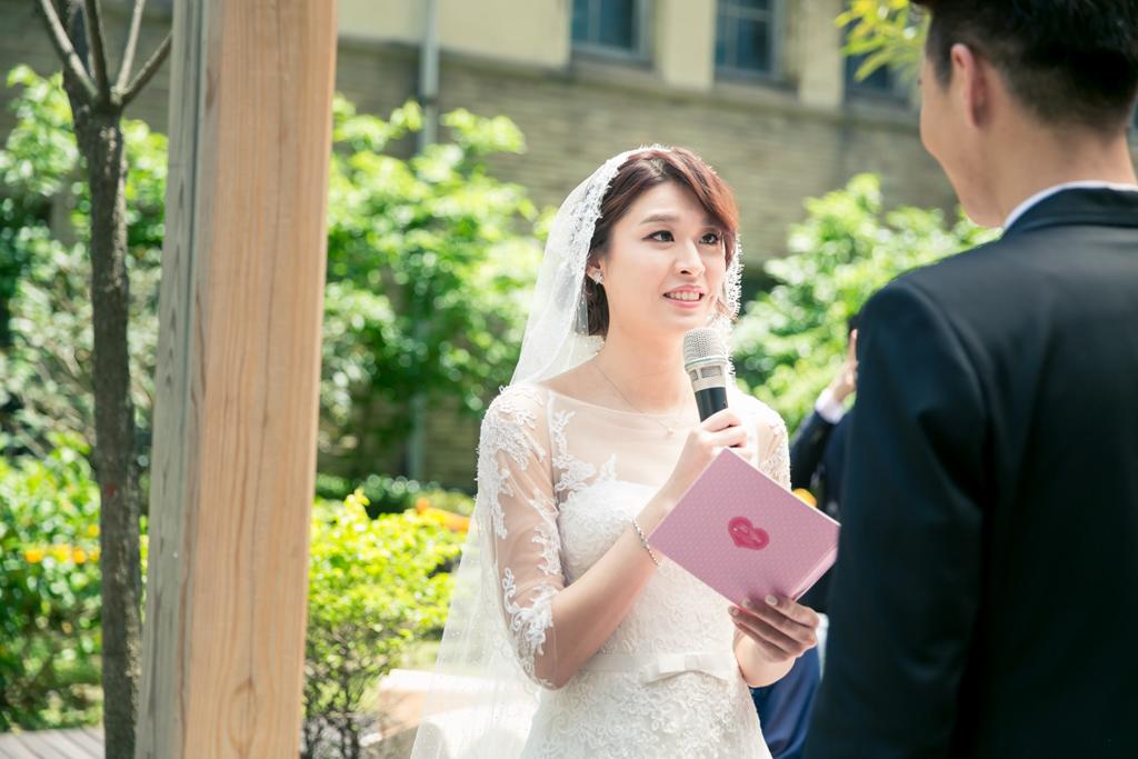 01 台北徐州路二號 證婚午宴037