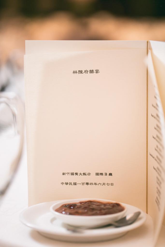 06 新竹國賓 結婚單午宴014