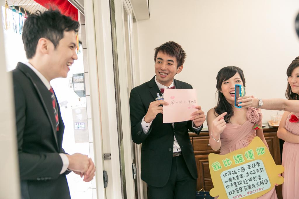 07 桃園自宅 迎娶儀式062
