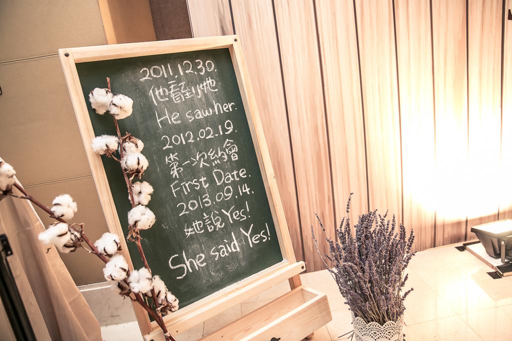 11 台北國賓 結婚單午宴014